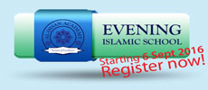 Evening Islamic School - coming soon